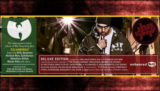 Cilvaringz Album Now Available!